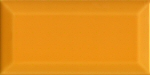 Wapping Orange Tiles