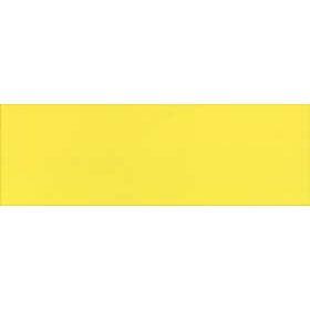 Amarillo Gloss Tiles