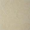 Kuala Cream Slate Effect Tiles
