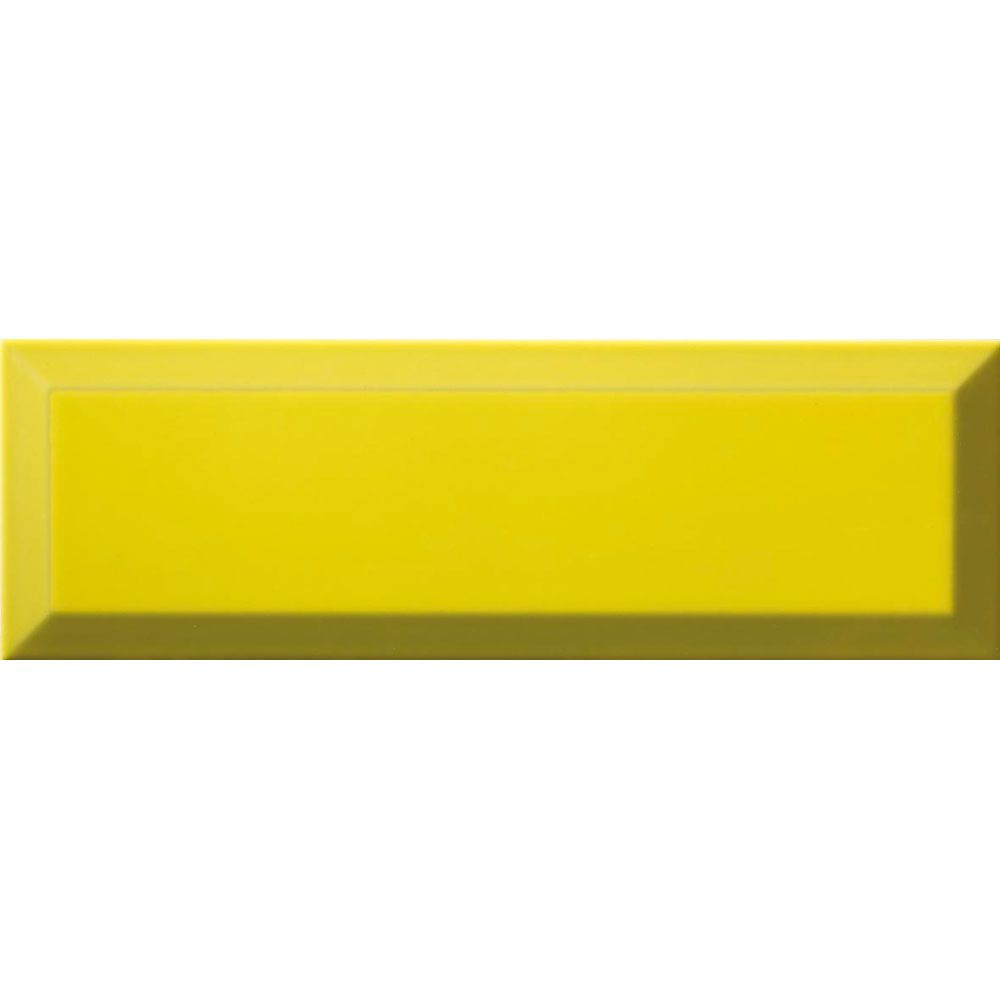 Citron Yellow Gloss Tiles