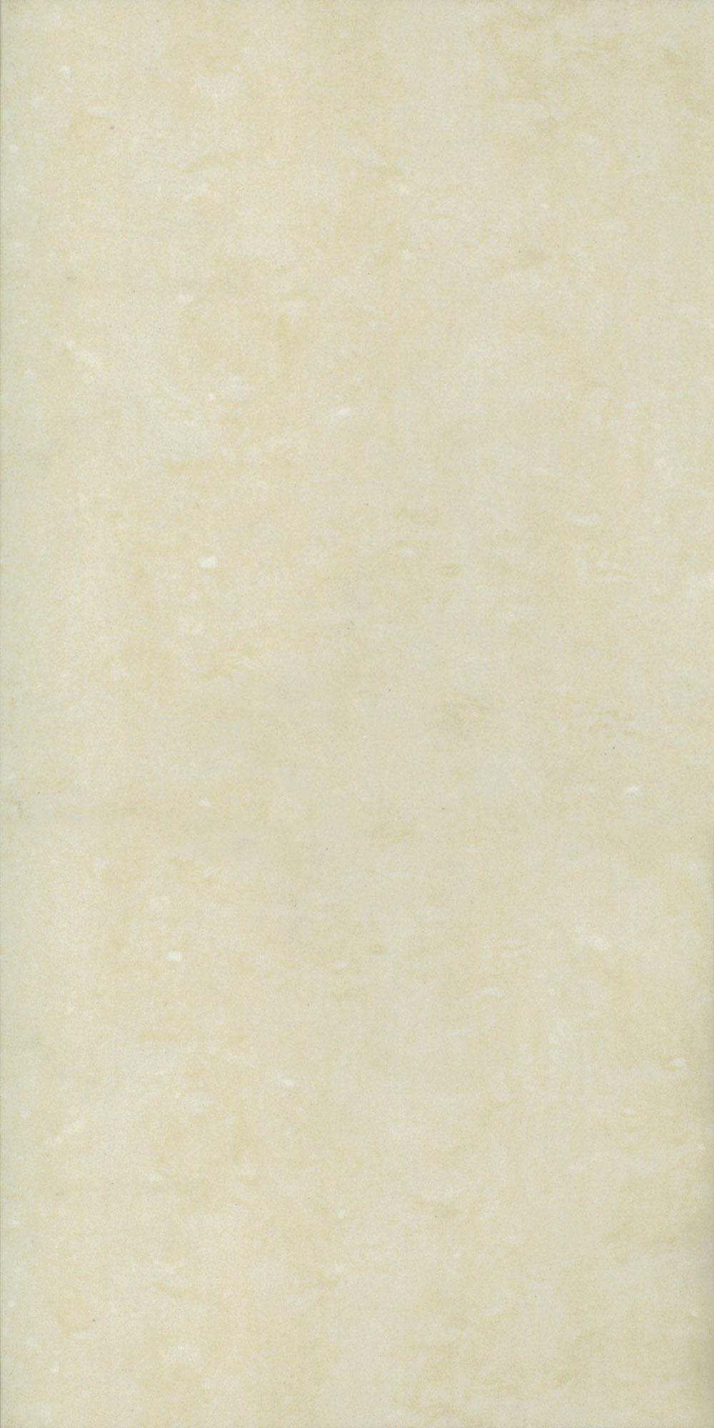 Tahitian Vanilla Stone 60x30 Matt Tiles