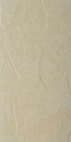 Kuala 60x30 Cream Slate Effect Tiles