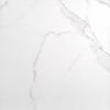 Matt Carrara Marble Effect 60x60 Tiles